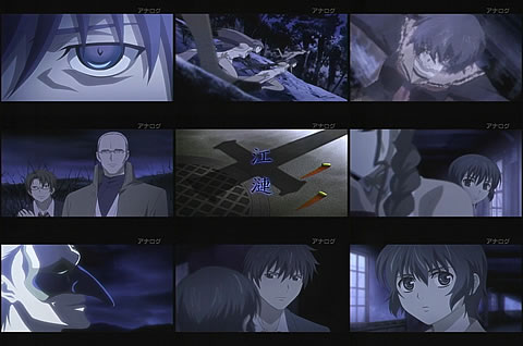 Phantom -Requiem for the Phantom-26-1