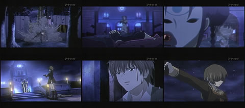 Phantom -Requiem for the Phantom-26-3