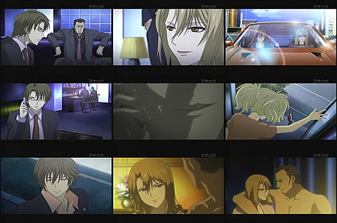 Phantom -Requiem for the Phantom-14-2